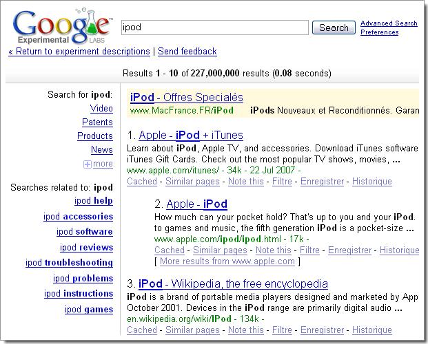 Expérimentations de Google : barre de navigation à gauche pour affiner vos recherches