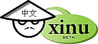 Logo Xinu