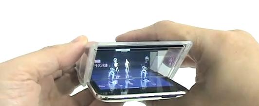 Une vidéo 3D sur votre iPhone