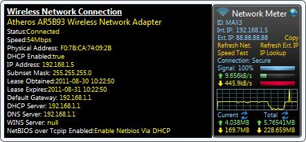 Gadget Windows 7 : surveillance de la consommation réseau